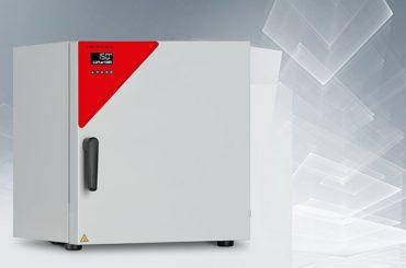 Binder heating chamber